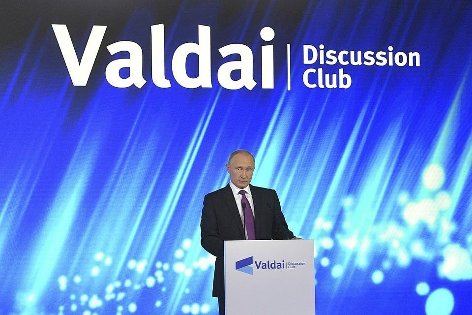 Путин: США неисполнили обязательства поутилизации плутония