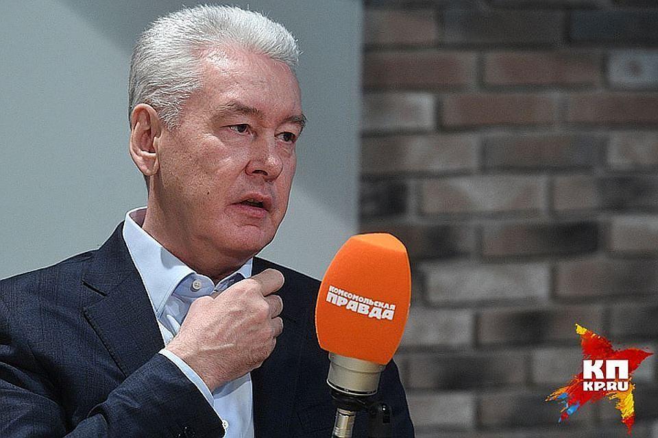 Сергей Собянин назвал социальную сферу приоритетом экономики столицы