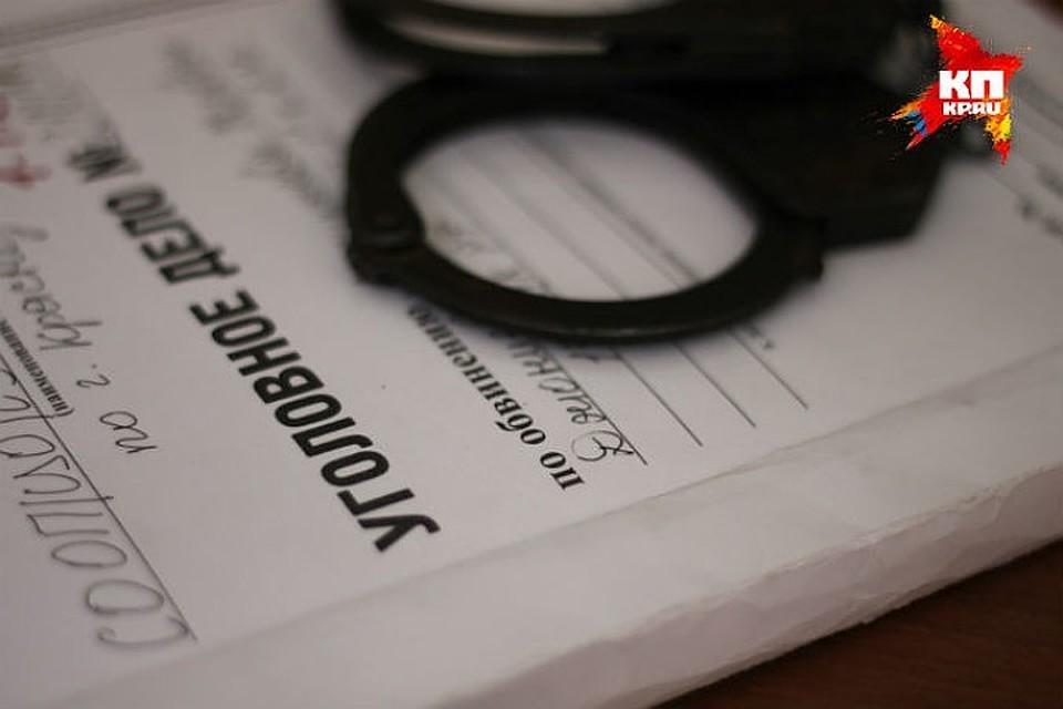 17-летняя иркутянка украла через интернет 150 тыс. руб.