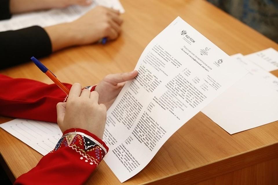 «Большой этнографический диктант» наКубани написали 1400 человек