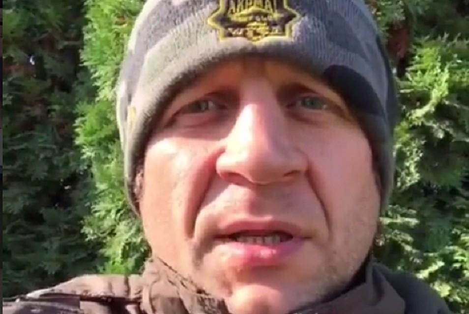 Емельяненко решил выиграть iPhone XотКадырова исочинил стих про Путина