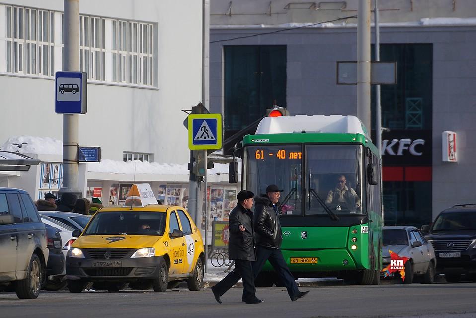 ВЕкатеринбурге автобус №17 начал ходить позимнему расписанию