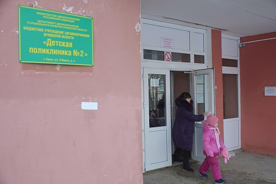 Ярославские школьники вышли с преждевременно  начавшихся из-за вспышки пневмонии каникул