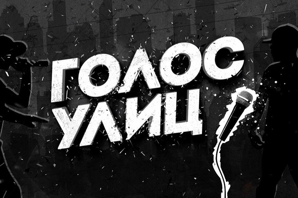 Баста иРесторатор запускают в«ВКонтакте» шоу вформате рэп-баттла