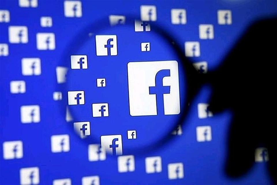 Угроза блокировки фейсбук в РФ: соцсеть проверят насоответствие российскому законодательству