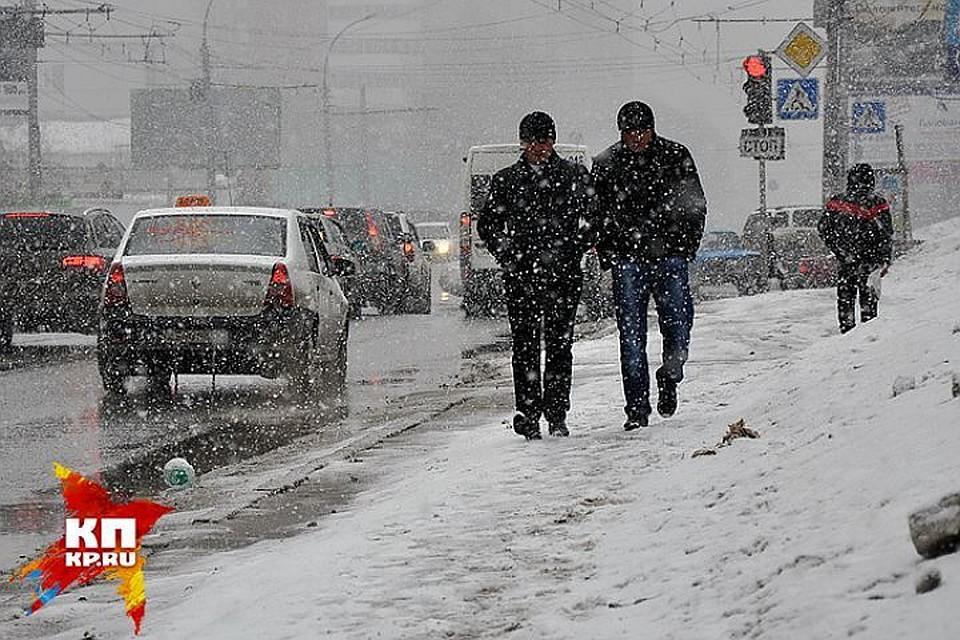МЧС: Сильный ветер имокрый снег ожидаются вИркутской области