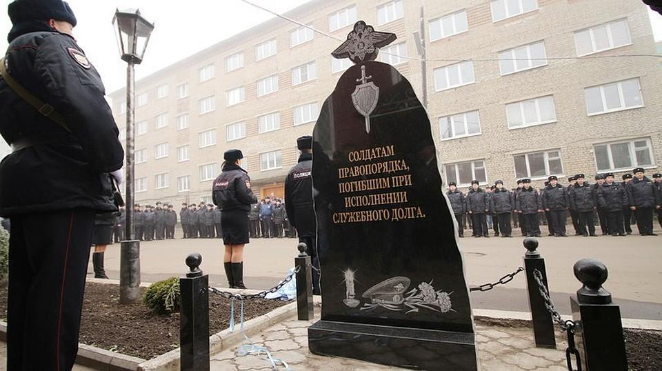 ВМичуринске откроют монумент погибшим полицейским
