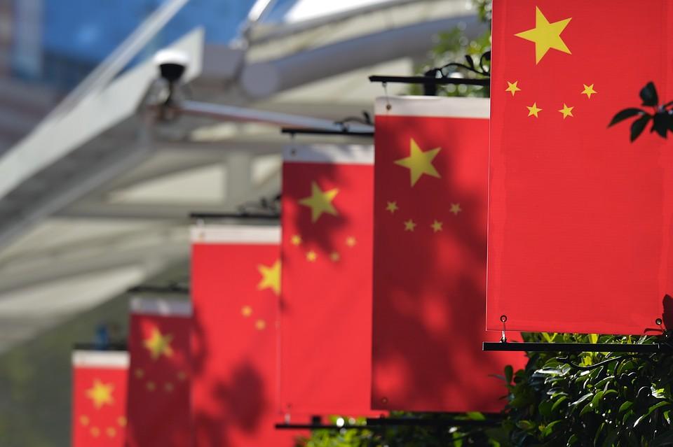 ВКитае снимут ограничения для иностранного капитала вбанках