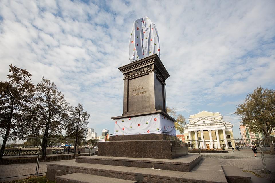 Открытие монумента Столыпину вЧелябинске снова перенесли