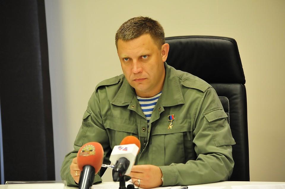 Александр Захарченко предсказал ужасающие  события вДонбассе