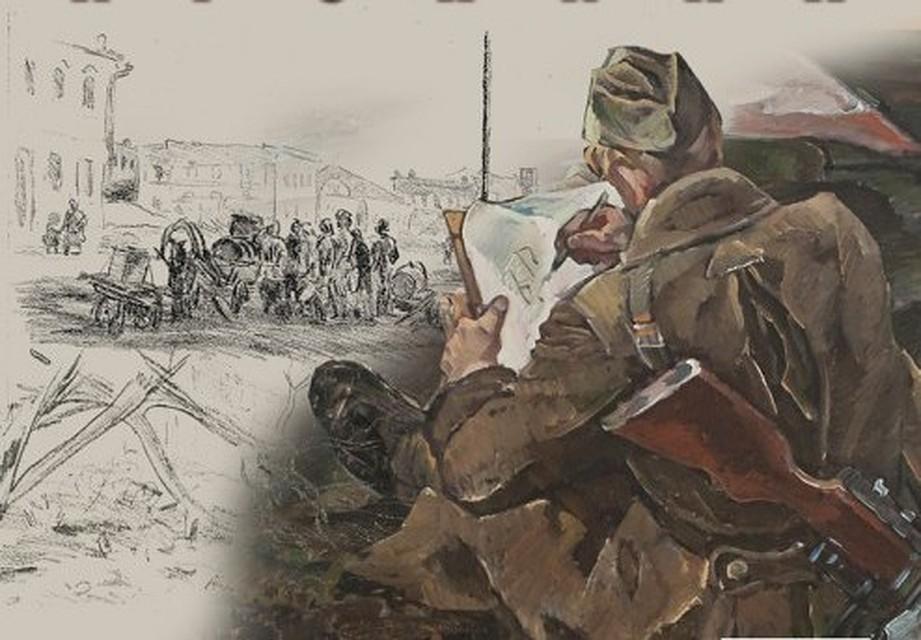 ВВолгограде стартует межмузейный проект кгодовщине Сталинградской битвы