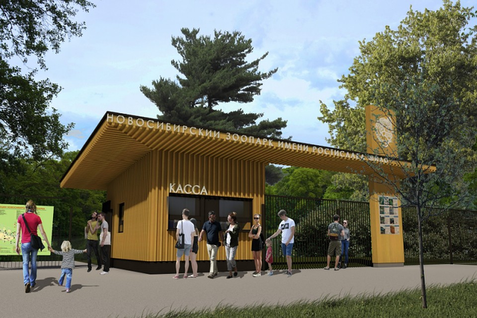 Вновосибирском зоопарке откроют 2-ой  вход