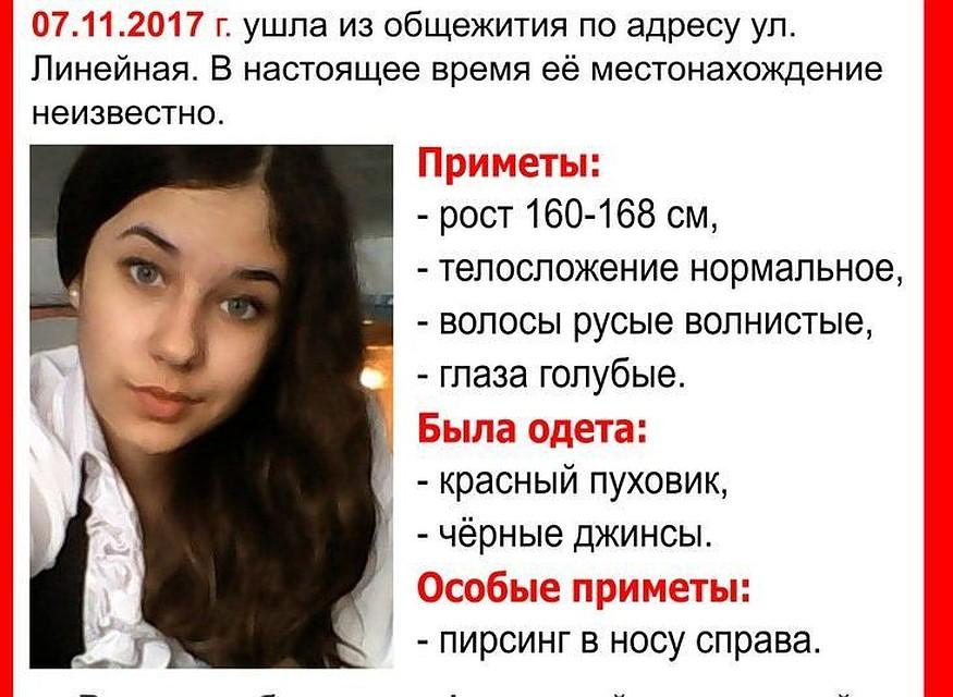 ВНовосибирской области пропал четырнадцатилетний ребенок