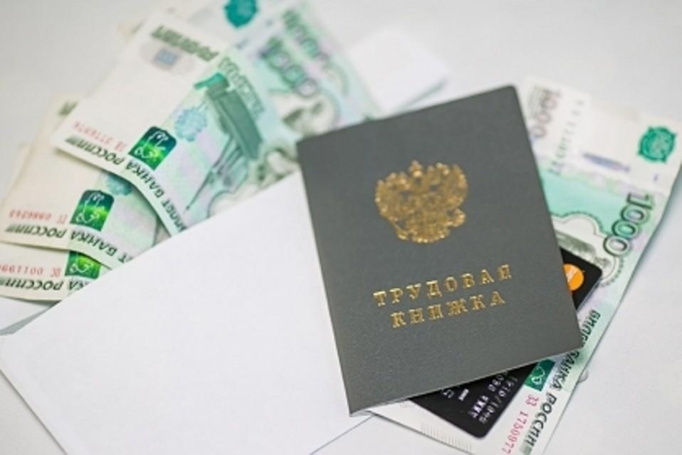 СКначал проверку на«Алтаймясопроме» из-за жалоб надолги позарплатам