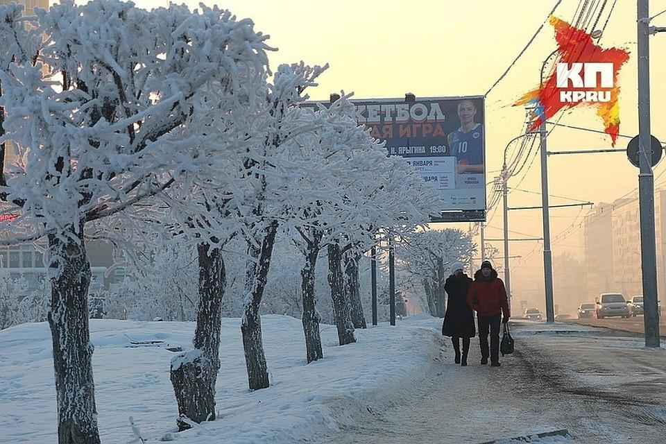 Красноярские синоптики прогнозируют резкое потепление донуля