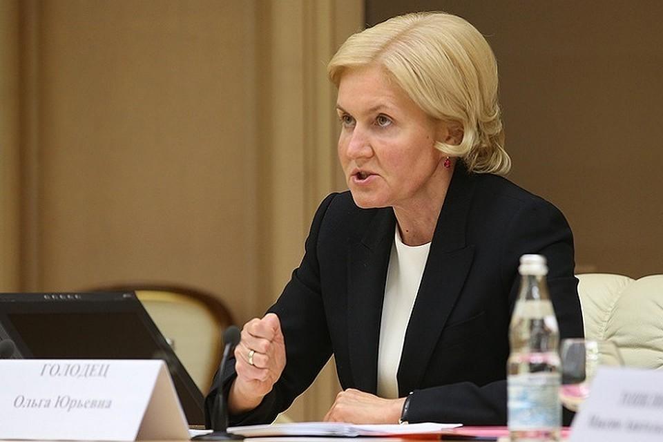 Вовсех русских школах должен быть доступ кинтернету, сообщила Голодец