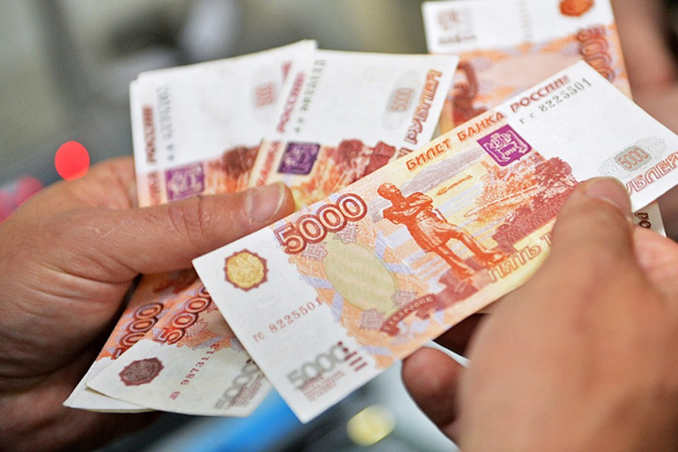Бинбанк снизил ставки покредитам для малого исреднего бизнеса