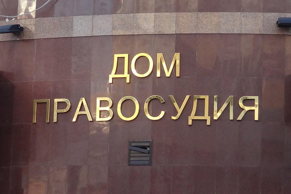 ВТюмени осудили директора киоска, где рабочий умер отудара током
