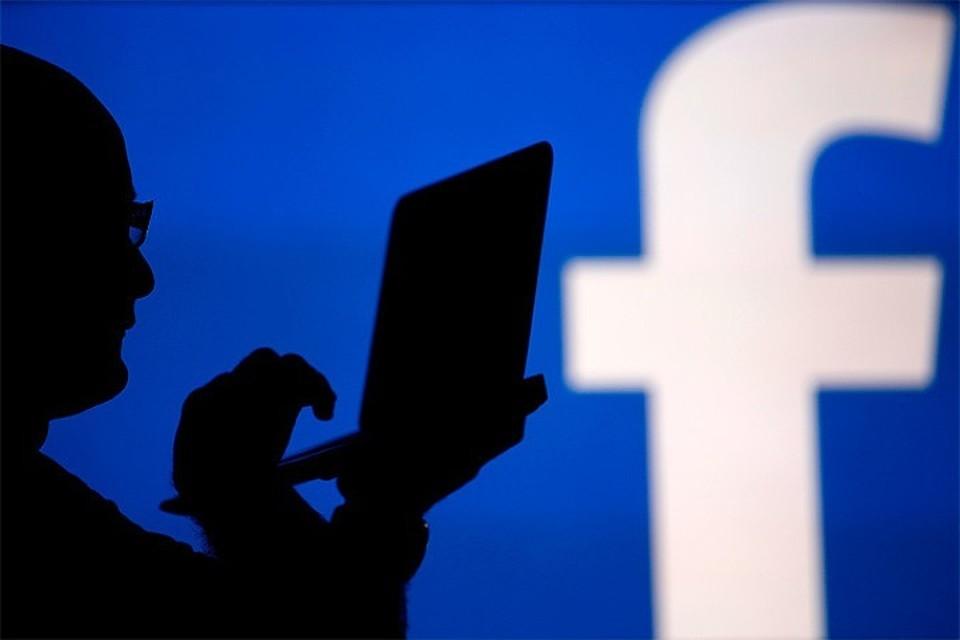 Юзеры фейсбук смогут узнать, могли видетьли они «российскую рекламу»