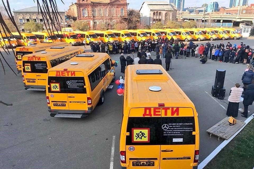 ВАстраханской области сельским школам подарили новые автобусы