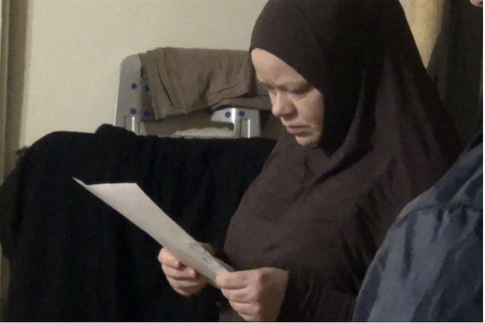 УФСБ: управляющий женской ячейки «Хизб ут-Тахрир» задержана вПетербурге