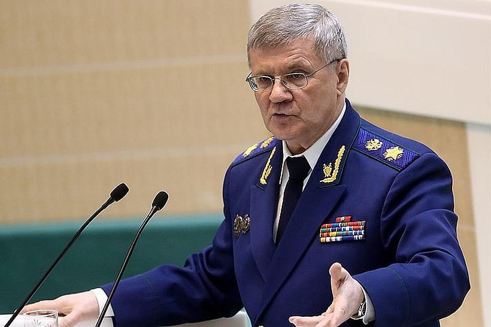 Юрий Чайка открыл вПетербурге региональное представительство Международной ассоциации прокуроров