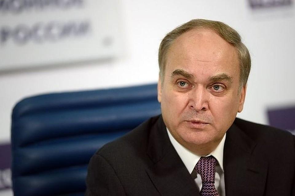 Антонов: телефонный разговор В. Путина иТрампа дал импульс дипломатам 2-х стран