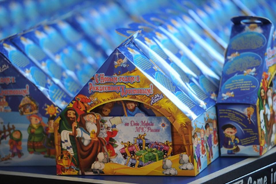 Куряне отправили новогодние подарки для детей Донбасса