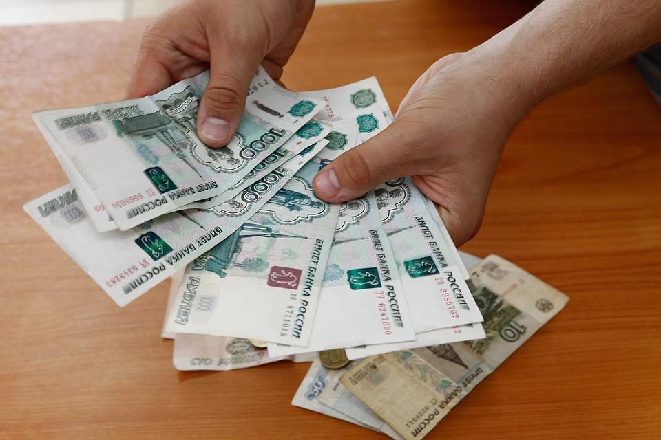 Петербург невошёл в 10-ку рейтинга регионов позарплатам