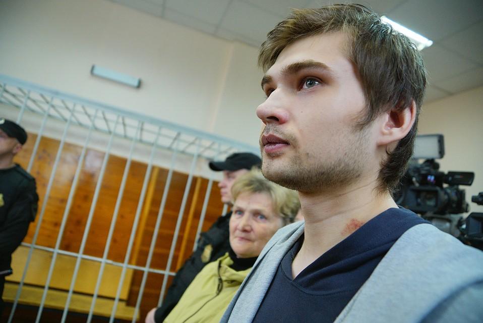 Вердикт «ловцу покемонов» Руслану Соколовскому обжалован вВерховном суде