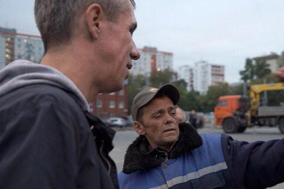 Алексей Панин два дня прожил навокзале сбомжами