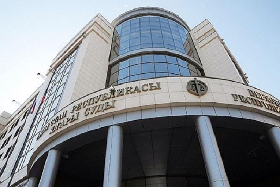Укравшую 6 млн руб. экс-главу офиса Татагропромбанка осудили натри года