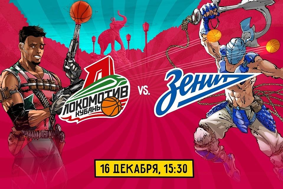 «Локомотив-Кубань» обыграл «Зенит» вдомашнем матче Единой лиги ВТБ