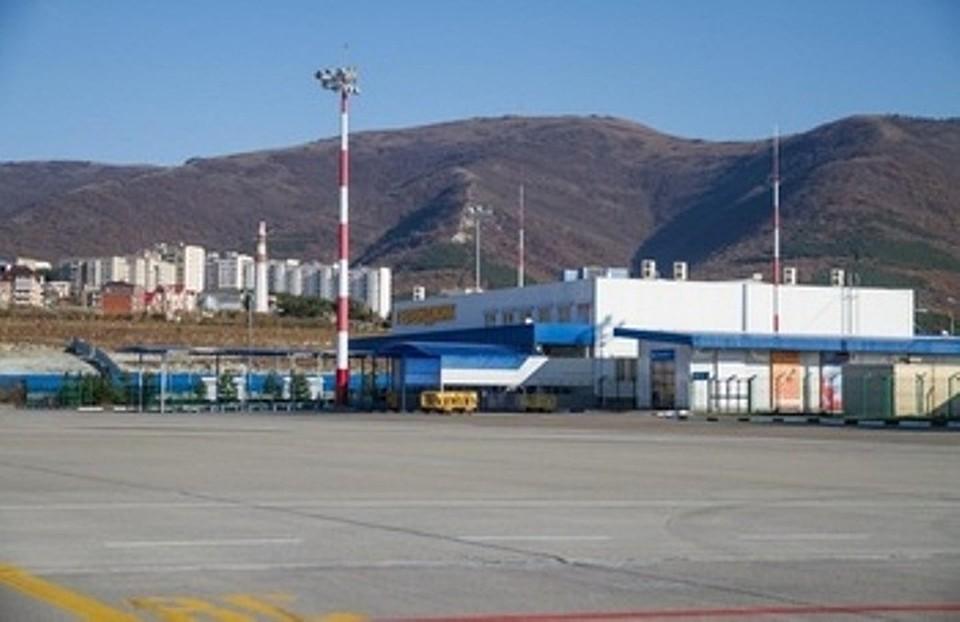 Аэропорт Геленджика оштрафовали из-за повышенного уровня звука