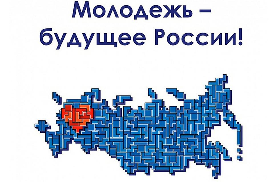 Молодежь участвует вразвитии Тульской области— Михаил Пореченков