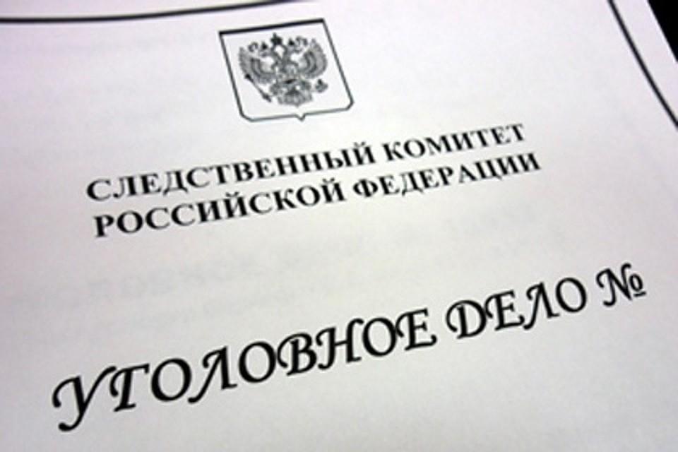 Правоохранители задержали подрядчика орловского медцентра-«Титаника» Илью Дисмана поподозрению вмошенничестве