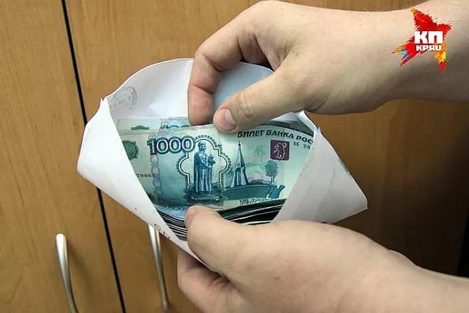 Прожиточный минимум вРостовской области вIII квартале снизился на2%