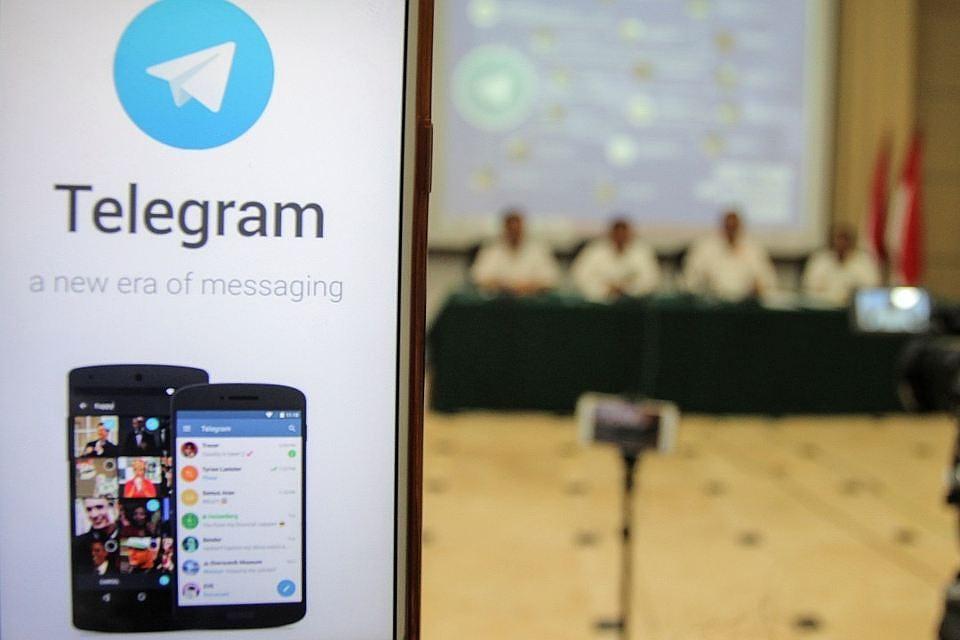 Юзеры Telegram докладывают осбое вработе мессенджера