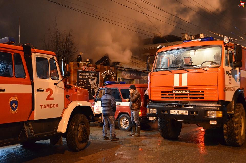 ВТамбове наулице Красной произошёл пожар
