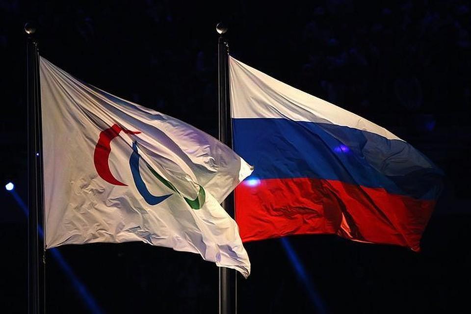 Флаги Международного паралимпийского комитета и России