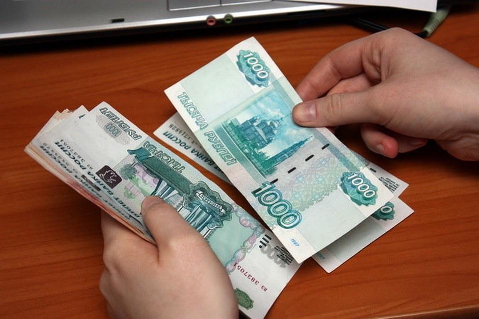 Прежний новосибирец семь лет нелегально получал две пенсии