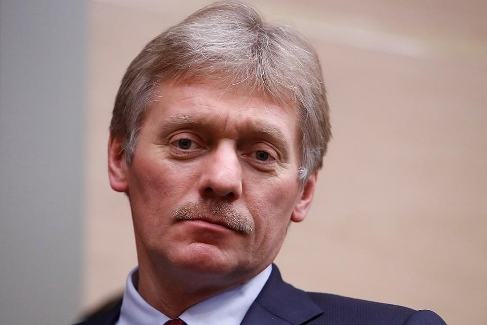 Поставки смертельного оружия на Украинское государство подогреют горячие головы— Кремль