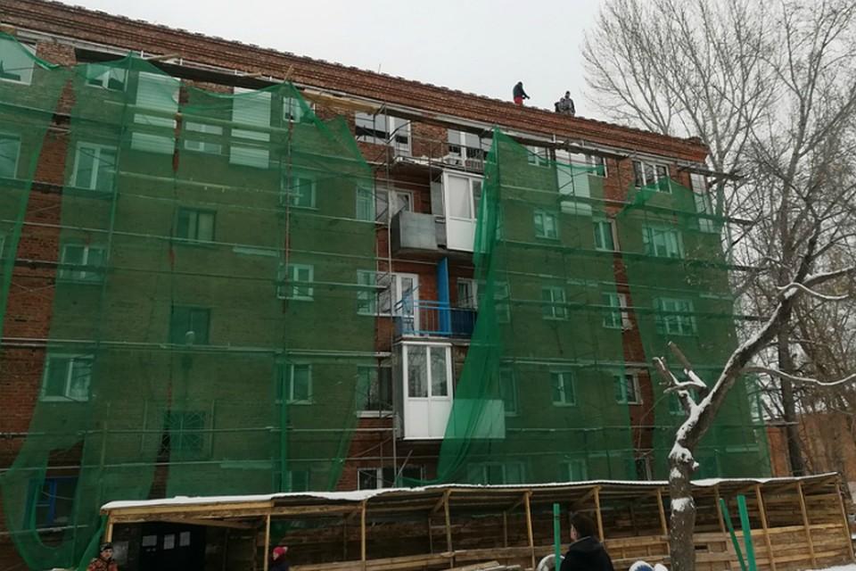 ВОмске на50 лет Профсоюзов отремонтировали пятиэтажку, которая чуть нерухнула