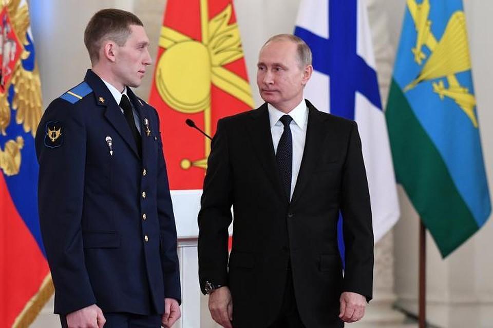 Президент присвоил звание Героя РФ саратовцу-участнику операции вСирии