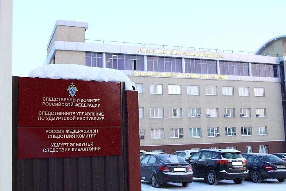 В Ижевске в детской поликлинике умер ребенок