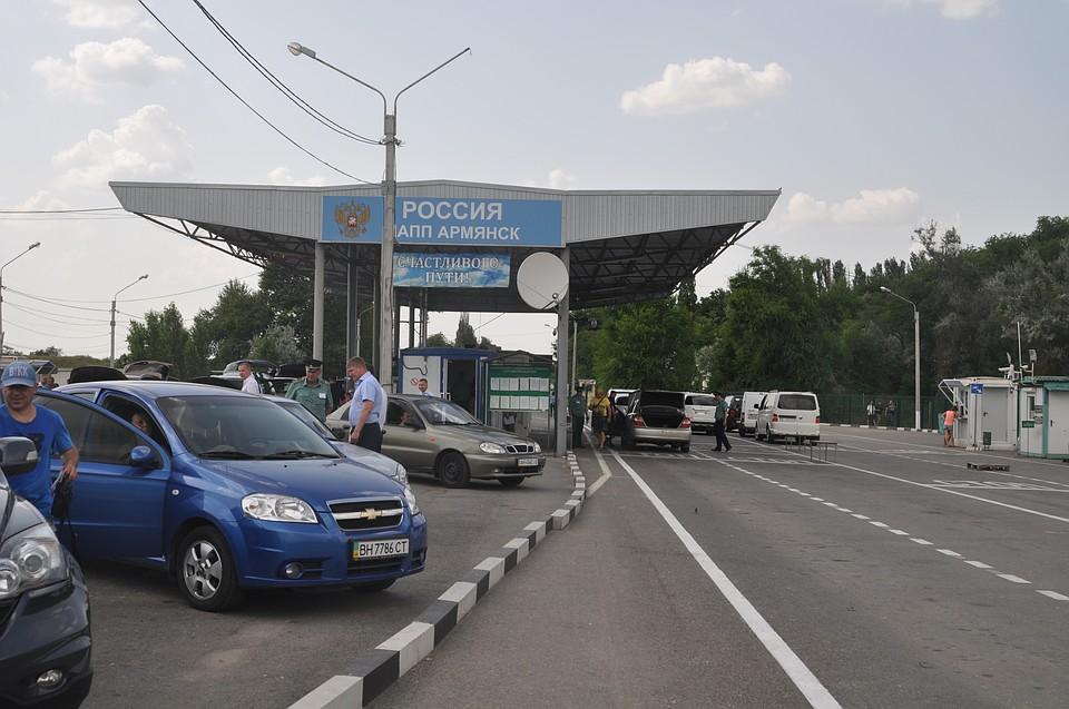 ВКрым непустили гражданина государства Украины сфальшивым паспортом