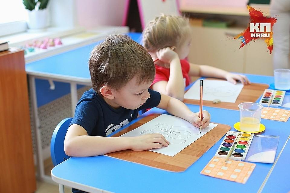 Компенсации занепосещение детского сада вКрасноярске будут оплачивать по-новому
