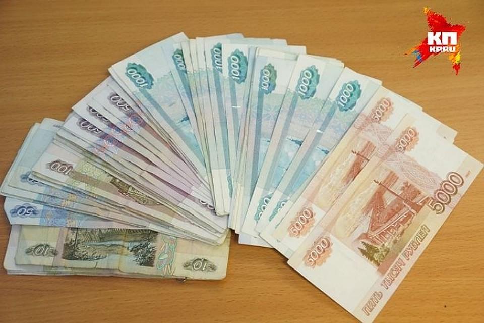 ВПрикамье бухгалтер библиотек украла неменее 6,6 млн. руб.