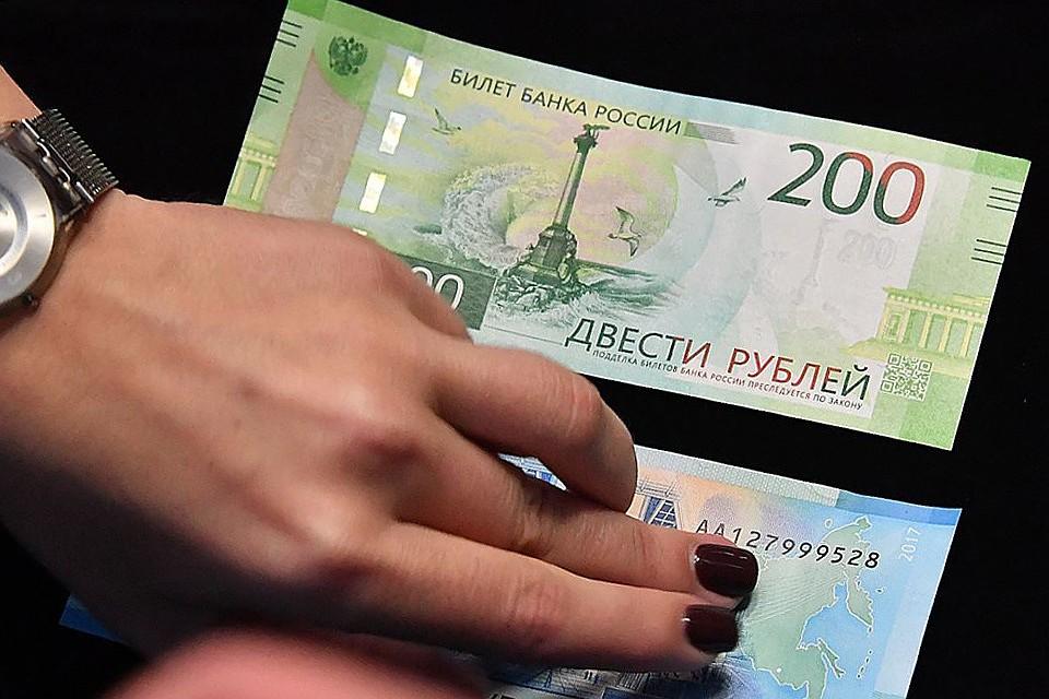 ВЧувашии появились новые купюры 200 и2000 руб.