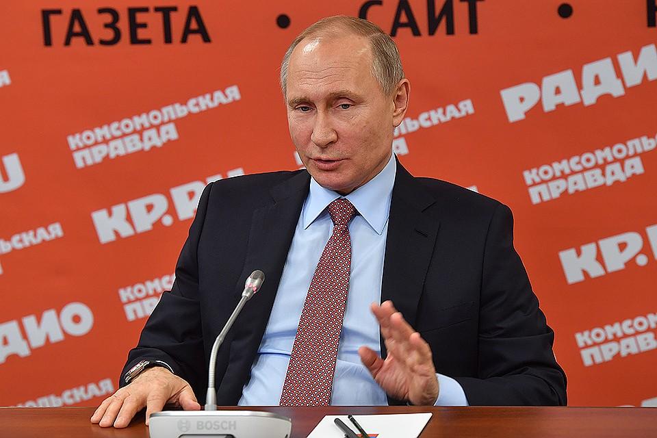 Путин считает Ким Чен Ына разумным  политиком